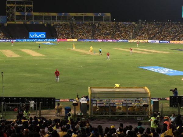 IPL Events